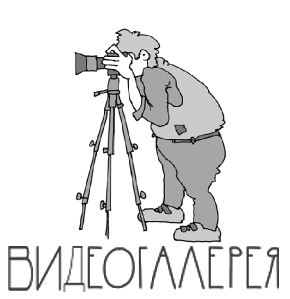 videogalerija